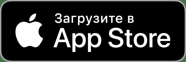 загрузите в Appstore.png